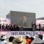 10월 14일, 이날 충남북, 대전 기독교연합 ...